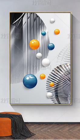 轻奢抽象几何现代3D立体球玄关装饰画4