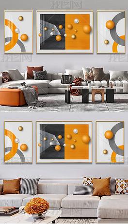轻奢现代简约抽象几何立体球客厅装饰画5