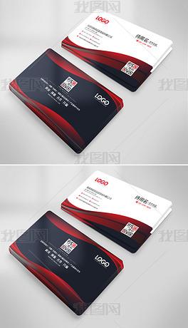 红黑高端大气创意企业公司通用名片模版设计图片