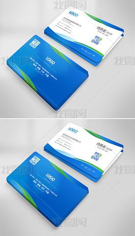 蓝色大气网络科技运输物流公司企业通用名片设计