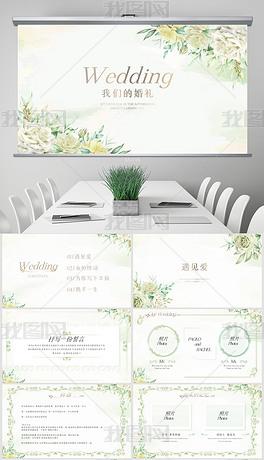我们的婚礼纪念册电子相册动态PPT模板