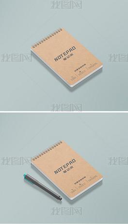 环装记事本封面包装设计效果图样机