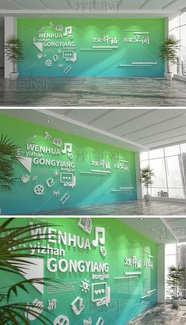 社区文化驿站共享空间走廊文化墙