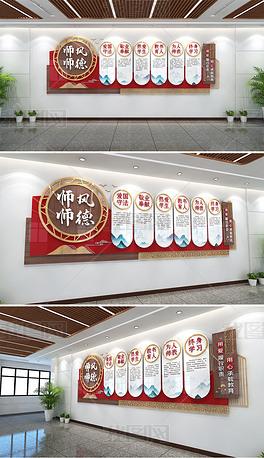 师德师风文化墙新中式学校文化墙优秀教师文化墙