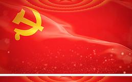 党政党建文化建党宣传党旗LED背景视频素材