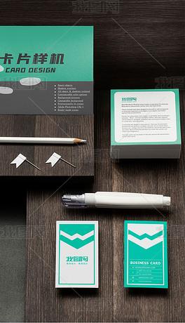 十款办公商务名片卡片信封单页排版vi样机