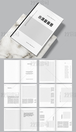 小清新画册个人写真集宣传册设计模板