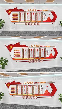 红色物业党建引领党建文化墙社区文化墙模板