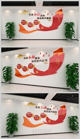红船精神文化墙党史文化墙党建宣传文化墙标语