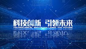 震撼大气蓝色E3D科技感字幕标题文字ae模板