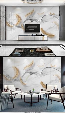 现代简约金色羽毛抽象线条大理石纹电视背景墙