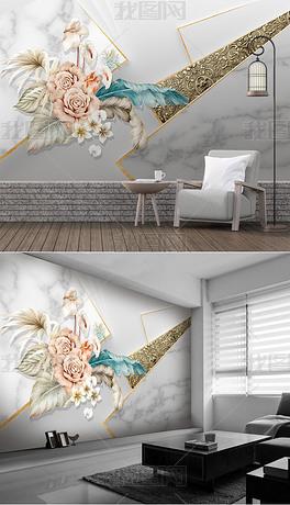现代时尚轻奢手绘叶子花朵立体几何背景墙壁画