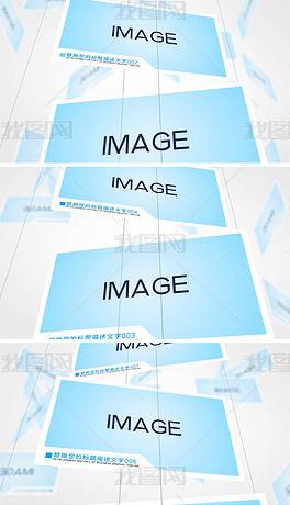 商务图文照片展示ae模板
