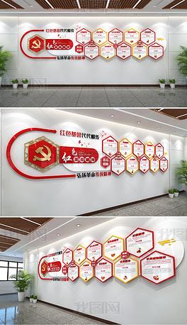 红色革命精神文化墙中国精神文化墙红色党建文化