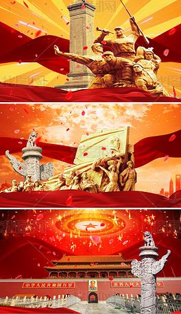 100周年主题爱国诗朗诵通用背景视频