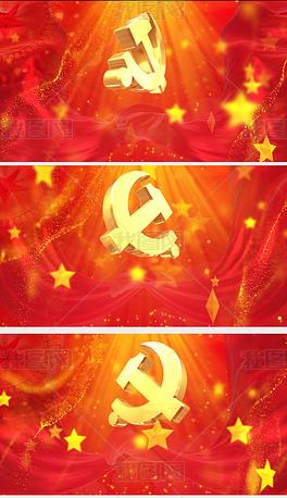 理想照耀中国红色党建晚会宣传片背景视频素材