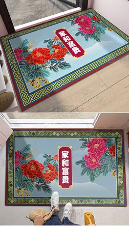 新中式国潮牡丹家和富贵入户门地垫进门地垫门垫