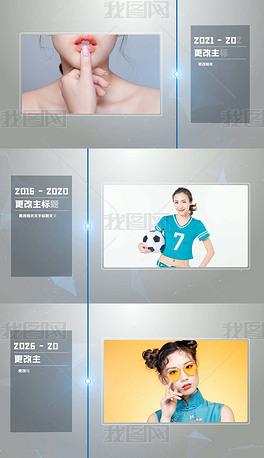 企业商务宣传公司员工介绍AE模板