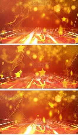 红色歌曲红星闪闪歌颂党大合唱六一晚会舞台视频