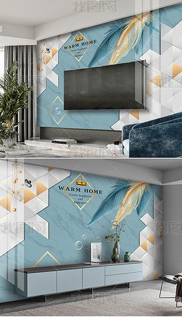 现代简约羽毛蓝色大理石纹电视背景墙