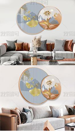 现代简约一鹿高升山水金色银杏叶墙上圆形叠加画