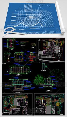 某别墅景观庭院设计CAD施工图