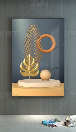 现代简约3D立体球抽象几何玄关装饰画