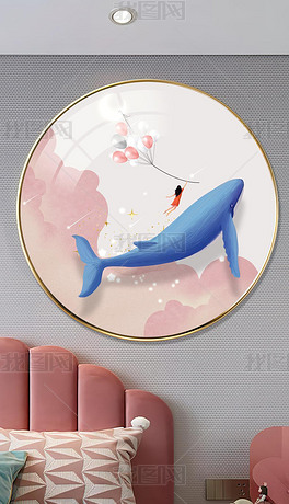 北欧ins儿童房装饰画圆形创意海豚轻奢挂画2