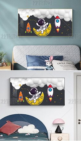北欧现代迷你创意轻奢宇航员卡通立体儿童装饰画