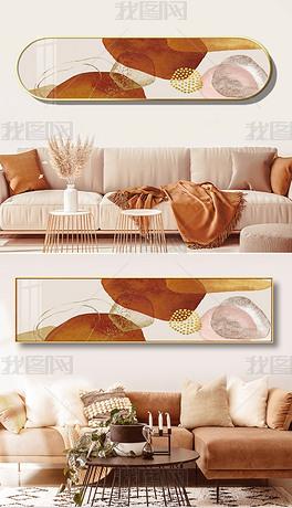 抽象装饰画清新风格客厅床头装饰画