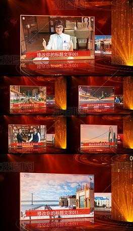 红色科技图文展示宣传片头AE模版