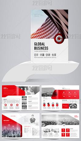 红色大气企业画册企业宣传册招商画册AI模板