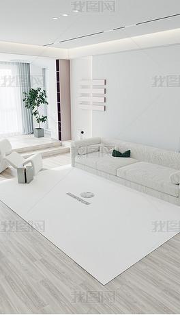 高清现代简约客厅地毯场景样机A100