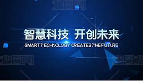 简洁企业科技标题AE模板