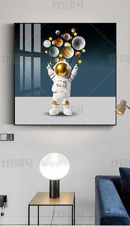 北欧创意动漫宇航员遨游太空卡通儿童房装饰画4