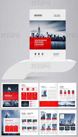 简约红色企业画册企业宣传册手册AI模板