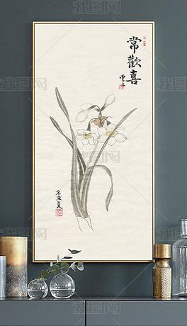 新中式玄关水墨水仙装饰画陈洪绶水墨画工笔花鸟
