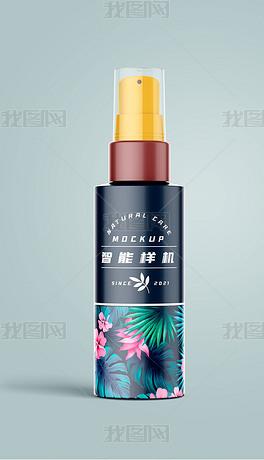 小清新优质化妆品小喷雾瓶包装样机