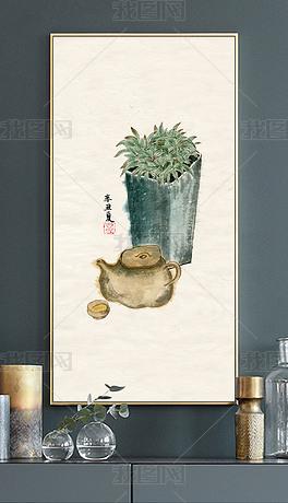 新中式装饰画文人画菖蒲书房装饰画禅意小写意