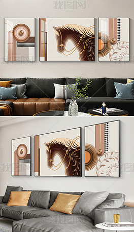 现代创意简约轻奢抽象动物骏马三联立体装饰画