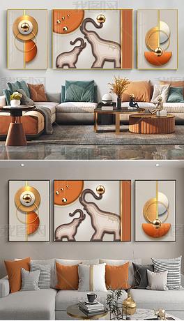轻奢抽象立体爱马仕橙大象客厅三联装饰画