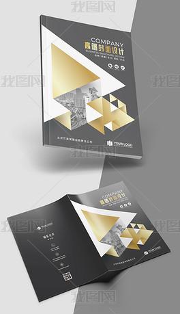 高端几何创意黑金企业宣传册画册封面设计模板
