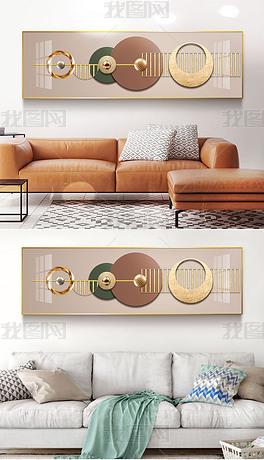 6现代简约轻奢抽象几何光影立体金箔客厅装饰画