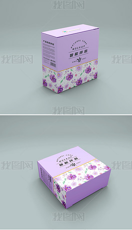 高端多视角产品纸盒包装样机