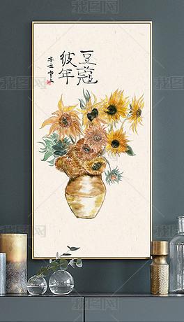 凡高油画向日葵装饰画油画花装饰画凡高向日葵