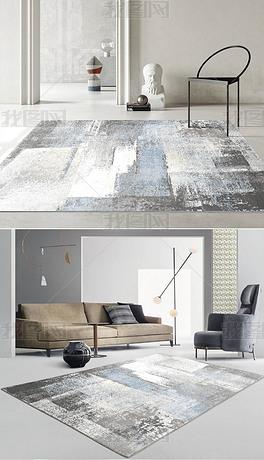 现代轻奢灰色简约抽象北欧客厅卧室床边地毯地垫