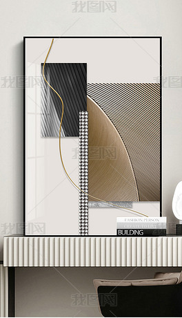 现代轻奢立体金属拉丝几何光影客厅玄关装饰画