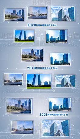 简洁蓝色多图片展示介绍AE模板