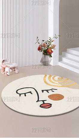 北欧现代抽象轻奢几何个性表情圆形地毯地垫