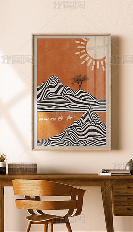 日落黄昏抽象山体莫兰迪色系风景玄关装饰画